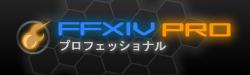 FFXIVPro.com